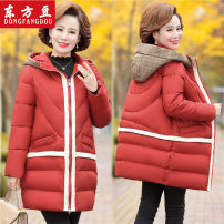 Middle aged and old women's wear Winter 2020 Beige red black XL 2XL 3XL 4XL 5XL fashion easy singleton  Solid color 40-49 years old Cardigan thickening Hood Medium length routine DFD6096 Oriental bean pocket polyester Polyester 100% 96% and above Pure e-commerce (online only) zipper