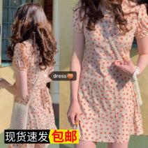 Dress Summer 2020 Picture color S. M, l, XL, 2XL, XXXs children's code pre-sale singleton  commute Socket Korean version 51% (inclusive) - 70% (inclusive)