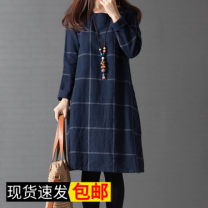 Dress Autumn of 2019 M,L,XL,2XL,3XL Mid length dress singleton  Long sleeves commute Crew neck lattice Socket other routine Other / other Korean version 51% (inclusive) - 70% (inclusive) other