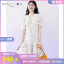 Dress Summer 2020 Color pattern color pattern (pre-sale 1) color pattern (pre-sale 2) S M L XL Short skirt singleton  elbow sleeve commute V-neck middle-waisted Broken flowers other 25-29 years old Peacebird lady A7FAA2960 More than 95% other Other 100%