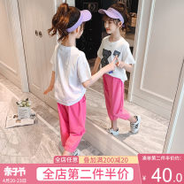suit Artemisia argyi White pink 120cm 130cm 140cm 150cm 160cm 170cm female summer Korean version Short sleeve + pants 2 pieces Thin money There are models in the real shooting Socket nothing Cartoon animation cotton children Expression of love F1152 bear suit Class B Other 100% Summer 2021