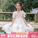 Tang costume Beige (April 30) 110 120 130 140 150 Other 100% female summer There are models in the real shooting routine Artemisia argyi other Class B Animal pattern F1228 Princess bubble sleeve skirt Summer 2021