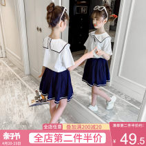 suit Artemisia argyi white 120cm 130cm 140cm 150cm 160cm 170cm female summer Korean version Short sleeve + skirt 2 pieces routine There are models in the real shooting Socket nothing Solid color other children Expression of love F1246Q21151TQ Class B Other 100% Summer 2021
