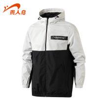 Sports jacket / jacket Guirenniao male Autumn of 2018 Hood zipper Sports & Leisure Comprehensive training series yes