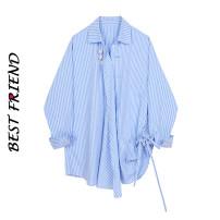 Dress Spring 2021 Blue and white stripes Average size Middle-skirt singleton  Long sleeves commute square neck Loose waist stripe Single breasted Irregular skirt shirt sleeve Frenulum , Nail bead , Button