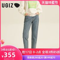Jeans Spring 2021 Light blue/ S M L Ninth pants Natural waist Pencil pants routine 25-29 years old light colour UEQE102 UGIZ Other 100% Same model in shopping mall (sold online and offline)