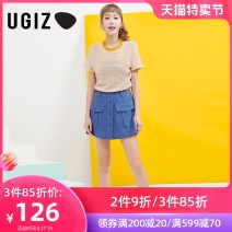 Casual pants S M L Summer of 2019 shorts loose  Natural waist commute Thin money 25-29 years old UGIZ Korean version Same model in shopping mall (sold online and offline)