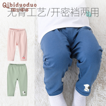 trousers middle-waisted Rubber belt Class A Spring 2020 neutral Kibby dodo 3 months 12 months 6 months 9 months 18 months 2 years 3 years 4 years old trousers spring and autumn Casual pants Open crotch Pure cotton (100% content) leisure time Cotton 100% MF2303651-1-1 Guangdong Province Dongguan City