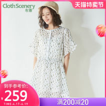 Dress Summer of 2019 Light green S M L XL Mid length dress other Sleeveless middle-waisted Socket A-line skirt 25-29 years old Type A Cloth scene More than 95% other hemp Ramie 100%