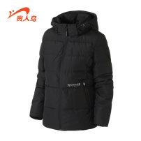 Sports down jacket 2075078_ XI6eb black Guirenniao six hundred and thirty-eight female S M L XL Medium length White duck down 80% 100g (including) - 150g (excluding) Winter of 2019 Hood zipper yes