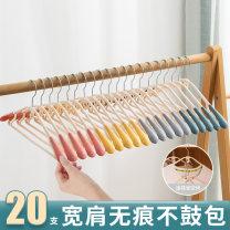 coat hanger 1 Plastic Sivass / severs public bedroom Macarone Nordic style adult Jinhua City Zhejiang Province Chinese Mainland