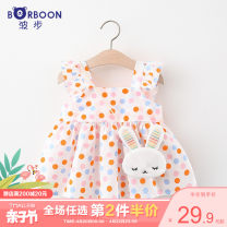 Dress Colorful dot rabbit satchel skirt female Bourbon / wave step 73cm 80cm 90cm 100cm 110cm Other 100% summer princess Skirt / vest Cartoon animation cotton A-line skirt BT-2115 Class A Summer 2021 3 months 12 months 6 months 9 months 18 months 2 years 3 years old