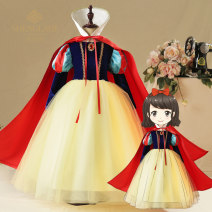 Dress female Saint Latisse 90cm 100cm 110cm 120cm 130cm 140cm 150cm 160cm Polyester 100% princess other Autumn of 2019 2 years old, 3 years old, 4 years old, 5 years old, 6 years old, 7 years old, 8 years old, 9 years old, 10 years old, 12 years old, 13 years old, 14 years old Chinese Mainland