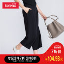 Casual pants 00a solid black 13b Navy SMLXLXXLXS Summer of 2018 trousers Wide leg pants Natural waist Baleno / bannero