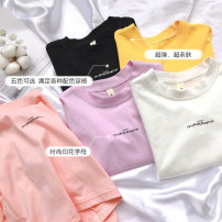 T-shirt White black yellow pink purple Tongsen Tongma 90cm 100cm 110cm 120cm 130cm 140cm female spring and autumn Long sleeves Crew neck leisure time There are models in the real shooting other Solid color Other 100% TSXP2402-1 Class B Spring 2021