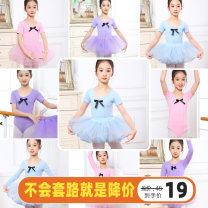 Children's performance clothes female 110cm 120cm 130cm 140cm 150cm 160cm 170cm Yiamaudou 12 months 18 months 2 years 3 years 4 years 5 years 6 years 7 years 8 years 9 years 10 years 11 years 12 years 13 years 14 years 3 months 6 months 9 months