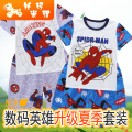 Home suit Tomami summer neutral 2 years old, 3 years old, 5 years old, 6 years old, 7 years old, 8 years old, 9 years old, 10 years old, 11 years old Cotton 95% other 5% cotton Moisture absorption and perspiration at home Class B e1O6j Cartoon Chinese Mainland Guangdong Province Shantou City