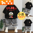 suit 2 pieces Condom children Expression of love atzqx 14 years, 3 years, 18 months, 5 years, 9 years, 12 years, 7 years, 8 years, 12 months, 6 years, 2 years, 13 years, 11 years, 4 years, 10 years Tomami summer male other Thin money No model Short sleeve + pants Cartoon animation leisure time other