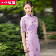 cheongsam Autumn of 2018 S ml XL XXL customization (service fee 1500) Pink Short sleeve long cheongsam Retro High slit daily Oblique lapel Animal design 18-25 years old Embroidery Butterfly Dream (pink) Beauty of the world silk Mulberry silk 100% Same model in shopping mall (sold online and offline)