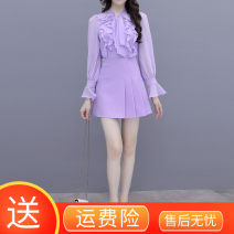 Fashion suit Autumn 2020 S,M,L,XL Picture purple Other / other 8-5WL