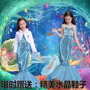Children's dress female 100cm,110cm,120cm,130cm,140cm,150cm,160cm,170cm Other / other full dress Class B Cotton 80% polyester 20% 2, 3, 4, 5, 6, 7, 8, 9, 10, 11, 12, 13, 14 years old