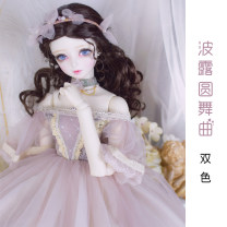 BJD doll zone Dress 1/3 Over 14 years old Customized Pink purple (excluding doll and wig), khaki (excluding doll and wig) 3 points / sdgr (sd10sd16 through the back strap, 1 / 4 points) Other / other 3 points Orders are often delayed in six to eight weeks