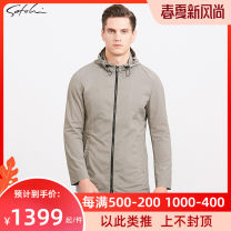 Jacket Satchi Business gentleman light gray 46 48 50 52 54 56 routine standard Other leisure spring 88WAB8245022 Polyester 100% Long sleeves Wear out Hood Business Casual middle age routine Zipper placket Spring 2020 Same model in shopping mall (sold online and offline)