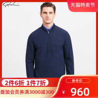 Jacket Satchi Business gentleman Dark blue 46 48 50 52 54 56 routine standard Other leisure spring 88WAB8243050 Polyester 63.8% polyamide 36.2% Long sleeves Wear out stand collar middle age routine Zipper placket Spring 2020 Same model in shopping mall (sold online and offline)