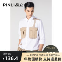 shirt Fashion City Pinli M170,L175,XL180,XXL185,XXXL190 white routine square neck Long sleeves standard Other leisure spring B211113021-497457 youth Polyester 89.6% polyurethane elastic fiber (spandex) 10.4% tide 2021