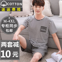 Pajamas / housewear set male Other / other Men's M men's l men's XL men's XXL men's XXL men's 4XL cotton Short sleeve motion pajamas summer Thin money Crew neck stripe shorts Socket youth 2 pieces rubber string More than 95% pure cotton printing 220g