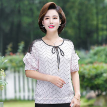 Middle aged and old women's wear Summer 2020 Beige L,XL,XXL,XXXL,4xl fashion T-shirt easy singleton  Decor 40-49 years old Socket thin Crew neck routine routine Other / other Chiffon, polyester 81% (inclusive) - 90% (inclusive) Short sleeve