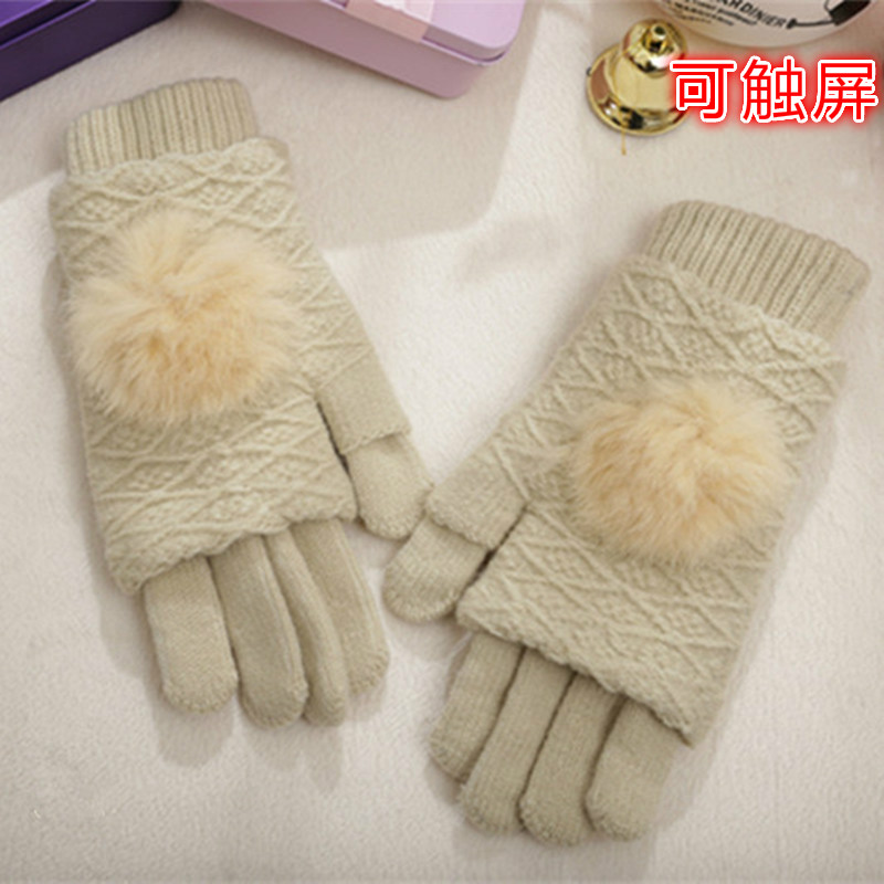 glove Wool / cashmere Pink (touch screen) light coffee (touch screen) rose purple (touch screen) dark coffee (touch screen) light gray black white off white dark gray female Average size Finger gloves Couple aged - over 60, middle aged - 40-59, young - 20-39
