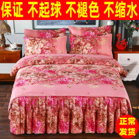 Bedding Set / four piece set / multi piece set Others other Plants and flowers other Other / other Others 4 pieces other 1.2m (4 ft) bed, 1.5m (5 ft) bed, 1.8m (6 ft) bed, 2.0m (6.6 ft) bed Bedspread type Qualified products Princess style Sanding Reactive Print  Thermal storage