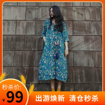 Dress Spring 2017 Decor 1, decor 2, decor 3, decor 4, decor 5, long sleeve One size fits all, s, XL Mid length dress singleton  elbow sleeve commute V-neck Loose waist Decor Socket Big swing Sleeve Others Type O Self made ethnic style Pocket, print FLQ0124 31% (inclusive) - 50% (inclusive) brocade