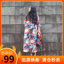 Dress Summer 2016 Decor 1, decor 2 One size fits all, XL Mid length dress singleton  elbow sleeve commute Crew neck Loose waist Decor Socket other routine Others Type H Self made Retro Pocket, print, buckle FLQ0080 31% (inclusive) - 50% (inclusive) other hemp