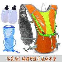 Backpack Li Kai Li Lang Black with blue black with grey black with green orange red rose red sapphire blue lake blue Only 2 backpacks + water bags + 280ml water bottles For men and women L-531 Two hundred and sixty-eight Cycling, running and mountaineering yes nylon no Air cushion strap China