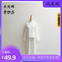 National costume / stage costume Winter 2020 White frock, white frock, black frock, black frock XS,S,M,L,XL 18-25 years old cotton 51% (inclusive) - 70% (inclusive)
