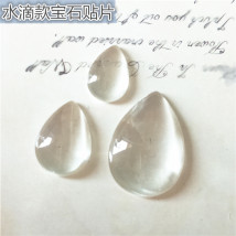 Other DIY accessories Other accessories organic glass 0.01-0.99 yuan