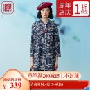 shirt Dark blue 160/80A/S,165/84A/M,170/88A/L,175/92A/XL,180/96A/XXL Autumn of 2019 cotton 96% and above Long sleeves Original design Medium length Half high collar Socket routine Broken flowers 35-39 years old Self cultivation fishing FFLC2208 Embroidery, printing, sequins cotton