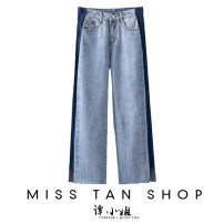 Jeans Spring 2021 wathet 26,27,28,29,30 trousers Natural waist Straight pants routine 30-34 years old washing light colour Other / other 31% (inclusive) - 50% (inclusive)