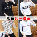 T-shirt Youth fashion routine M,L,XL,2XL,3XL Tagkita / she and others Long sleeves Crew neck Super slim daily autumn Polyester 95% polyurethane elastic fiber (spandex) 5% teenagers routine tide 2018 stripe printing Geometric pattern Hanging dyeing Fashion brand