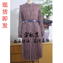Dress Autumn 2020 Real color 34/155,36/160,38/165,40/170 Middle-skirt Long sleeves commute Snow song XF304015B205