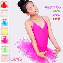 cheongsam Polyurethane elastic fiber (spandex) 100% Music and dance