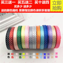 Ribbon / ribbon / cloth ribbon 1.2cm coffee 22m 1cm pink 22m 1cm red 22m 1cm white 22m 1cm green 22m 1cm black 22m 1cm rose 22m 1cm lake blue 22m 1cm dark blue 22m 1cm snow tooth 22m 1cm yellow 22m 1cm gray 22m 1cm orange 22m 1cm blue 22m 1cm Royal Blue 22m 1cm light purple 22m 1cm deep pink 22m