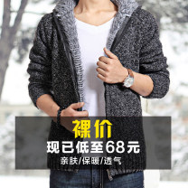 T-shirt / sweater Others Fashion City 725 light gray, 725 dark gray, 725 black, 725 blue, 725 purple M/170,L/175,XL/180,2XL/185 thickening Cardigan Cap Long sleeves autumn Slim fit 2011 leisure time tide youth routine Solid color No iron treatment Coarse wool (8, 6) other Solid color