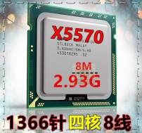 CPU Intel / Intel 2.9GHz новый 45 нм Разрозненные части intel LGA 1150 рабочий стол Шесть основных X5570 512KB 3MB