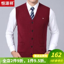 Vest / vest Business gentleman hyz  165S,170M,175L,180XL,185XXL,190XXXL Light grey, red, Navy, medium grey, carbon grey Other leisure standard Vest routine spring V-neck middle age Business Casual HYXPJ5BQ1822 diamond Single breasted Rib hem wool No iron treatment Multiple pockets nothing