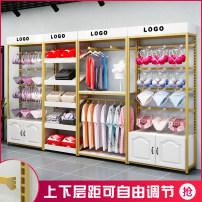 Underwear shelf Jiangsu Province Dismantle, move, store, push and pull steel Metal