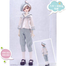 BJD doll zone suit 1/4 Over 14 years old goods in stock