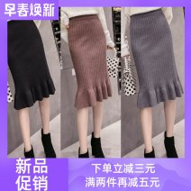 skirt Winter 2020 XXS, one size fits all Brown, grey, black Middle-skirt Versatile Natural waist skirt Solid color Type H knitting cotton